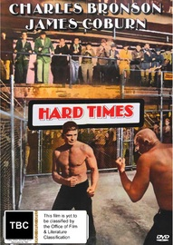 Hard Times (The Streetfighter) on DVD