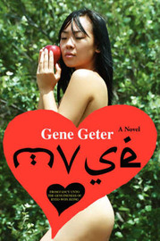 Muse by Gene Geter