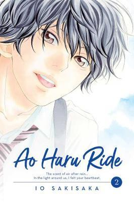 Ao Haru Ride, Vol. 2 by Io Sakisaka