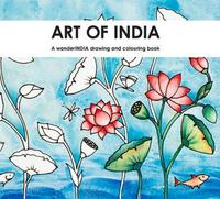 Art of India by Suhita Shirodkar image