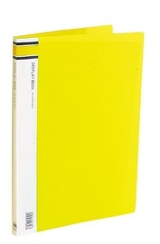 FM A4 40 Pocket Display Book - Yellow