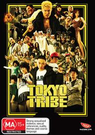 Tokyo Tribe on DVD