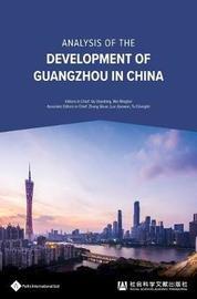 Analysis of the Development of Guangzhou in China