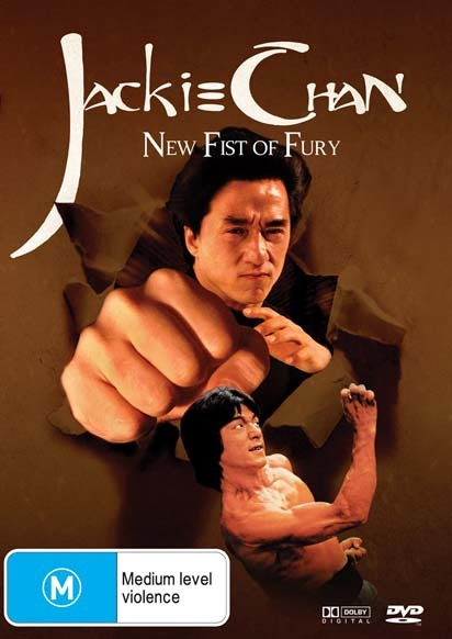 New Fist of Fury on DVD
