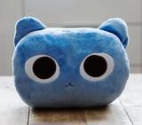 Cat Nap Cushion - Blue