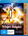 The Sorcerer and the White Snake on Blu-ray