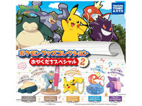 Pokemon: Goods Collection (Useful Special Vol.2) - Mini-Figure (Blind Box)