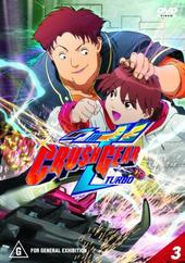 Crush Gear Turbo - Vol. 3 on DVD