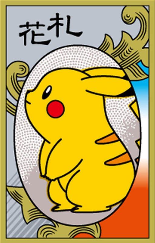 Pocket Monster: HANAFUDA (Japanese Playing Card)