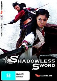 Shadowless Sword on DVD