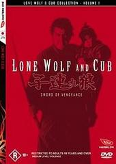 Lone Wolf and Cub - Vol 1: Sword Of Vengeance on DVD