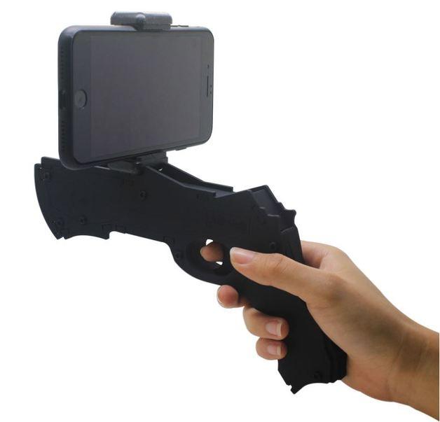 Augmented Reality Gun