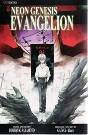 Neon Genesis Evangelion, Vol. 11 by Yoshiyuki Sadamoto