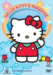 Hello Kitty's Paradise - Vol. 2: Fun With Friends on DVD