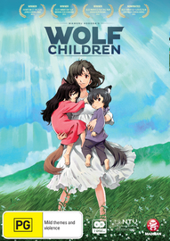 Wolf Children - Special Edition on DVD