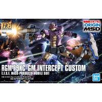 HG GM Intercept Custom - Model Kit