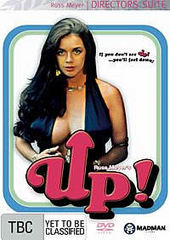 Up! (Directors Suite) on DVD