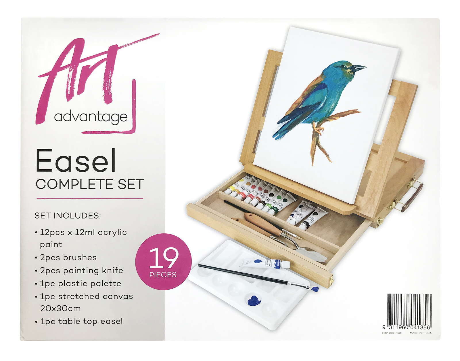 Art Advantage: Complete Easel Set (19 Pieces) image