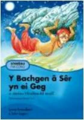 Y Bachgen a Ser Yn Ei Geg: A Storiau Hindwaidd Eraill by John Logan image