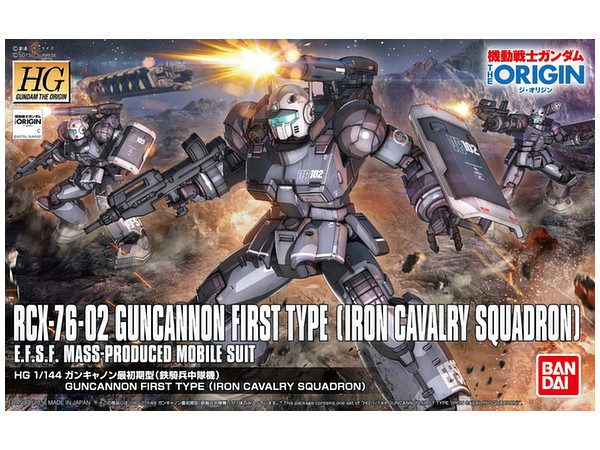 HGCE 1/144 Guncannon Early Type (Iron Cavalry Squadron)