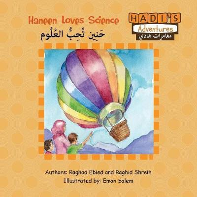 Haneen Loves Science by Raghad Ebied