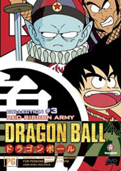 Dragon Ball Z Collection 3 - Red Ribbon Army on DVD