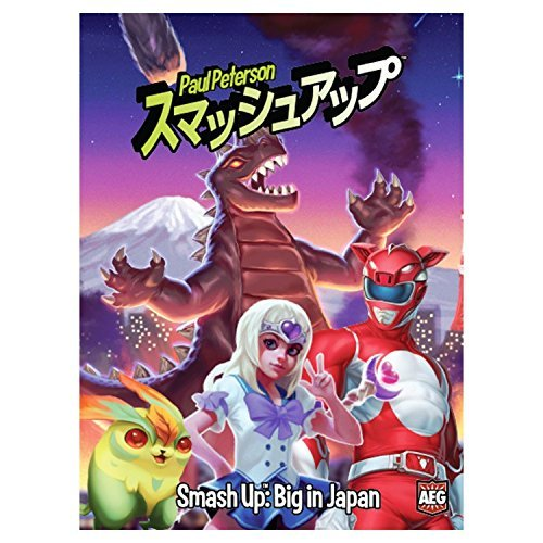 Smash Up: Big in Japan - Expansion Set image