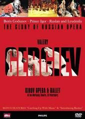 Glory Of Russian Opera on DVD