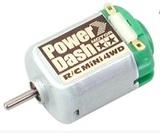 Tamiya Power-Dash Mini 4WD Motor