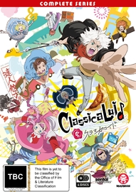 Classicaloid: The Complete Series (Subtitled Edition) on DVD