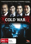 Cold War on DVD