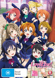 Love Live! School Idol Project Season 1 Collector's Edition on DVD