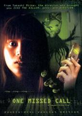 One Missed Call (Japanese version) on DVD