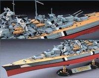 Academy Bismarck 1/350 Model Kit image