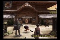 Shin Megami Tensei Devil Summoner: Raido Kuzunoha for PlayStation 2 image