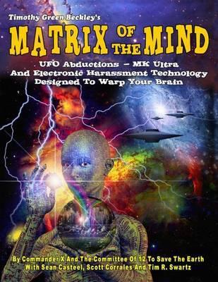 Matrix Of The Mind by Sean Casteel