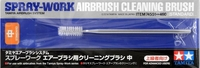 Tamiya: Airbrush Cleaning Brush - Standard