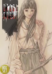 Otogi Zoshi - Collector's Box & Vol 1 on DVD