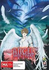 Angel Sanctuary on DVD