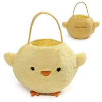 Gund: Baby Chick - Plush Easter Basket