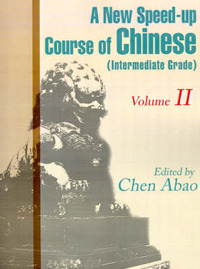 A New Speed-Up Course in Chinese (Intermediate Grade) by Chen Abao image