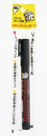 Gundam Marker: Gundam Gray