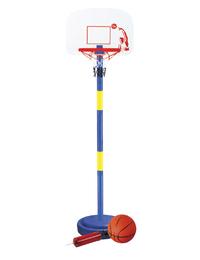 Kids Basketball Set with Adjustable Plastic Pole + 1 Mini Ball + 1 Pump