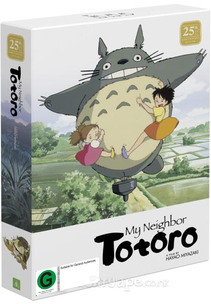 My Neighbor Totoro - 25th Anniversary Edition (DVD/Blu-ray/Art Book) on DVD, Blu-ray