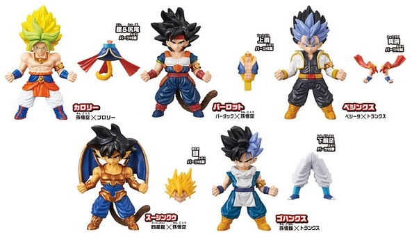 Dragon Ball Fusions Modelling Mini Figure At Mighty Ape Nz