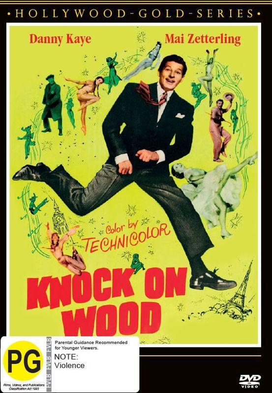 Knock On Wood on DVD