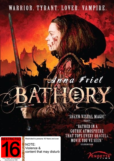 Bathory: Countess Of Blood on DVD