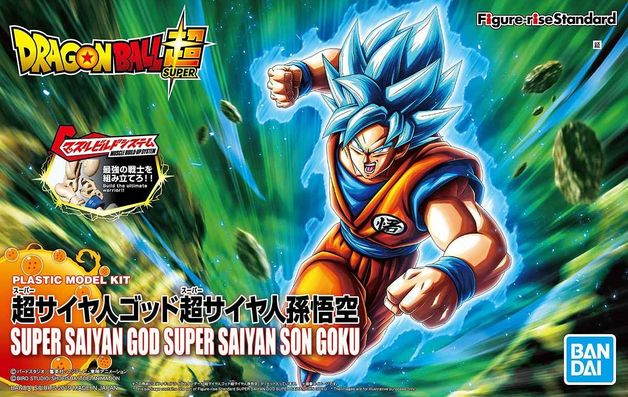 Dragon Ball: Figure-rise: SSGSS Son Goku (SS-Blue) - Model Kit