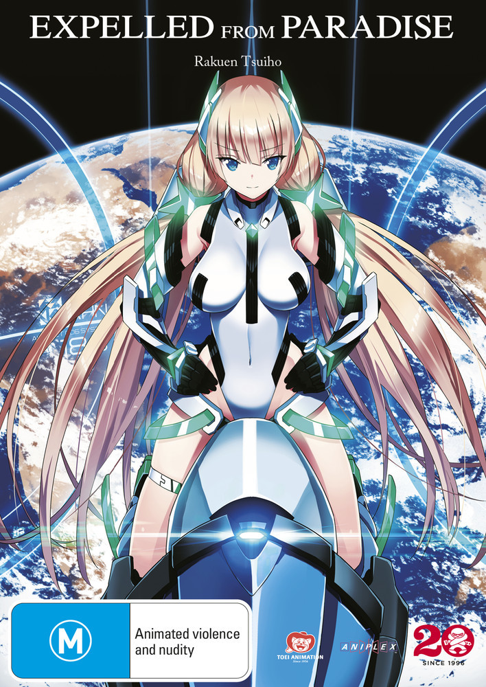 Expelled From Paradise on DVD image
