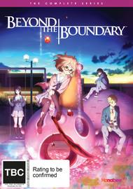 Beyond the Boundary (2DVD) on DVD